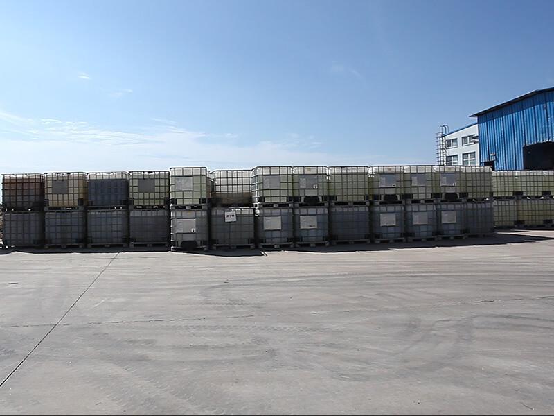 Dithiophosphate Warehouse